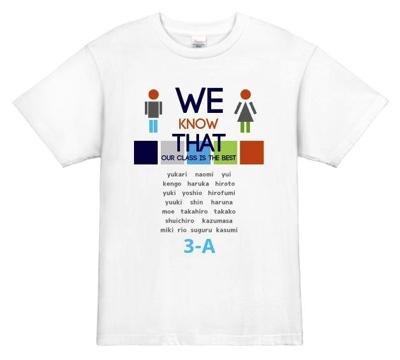 シンプルなおしゃれを追求したクラスTシャツデザイン│おしゃれなクラスTシャツデザイン