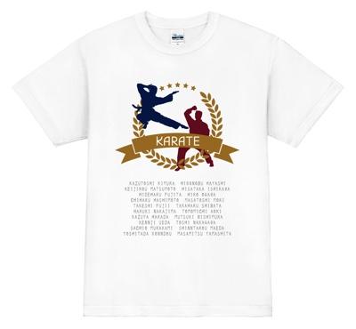 道場着や部活のユニフォームに! 空手チームの団結力を高めるTシャツ