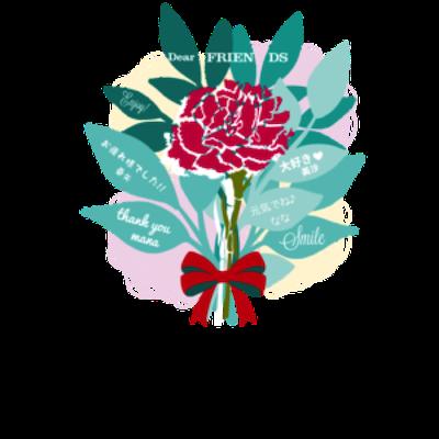 感謝の気持ちを花に込めよう!