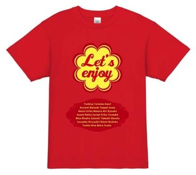 面白いのにオシャレな最強クラスTシャツ│おもしろクラスTシャツデザインテンプレート
