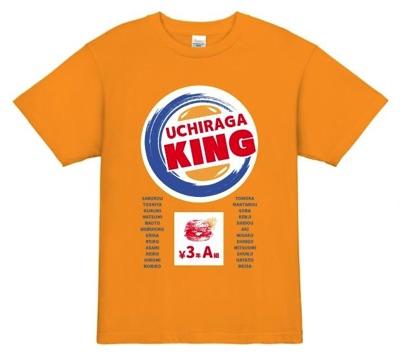 面白いのに上手い!笑いの後に感心してしまうを面白いデザイン│おもしろクラスTシャツデザインテンプレート