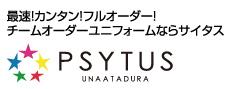 PSYTUS