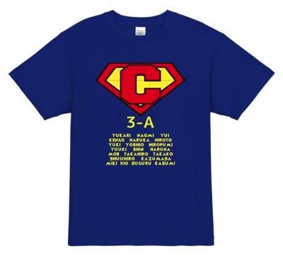 アメコミのパロディクラスTシャツで学校中のヒーローになる!│パロディクラスTシャツデザインテンプレート