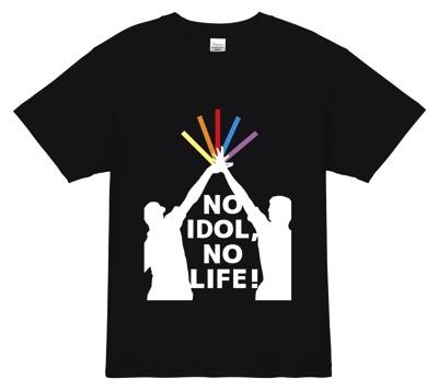 アイドルイベントで活用できるTシャツデザインテンプレート
