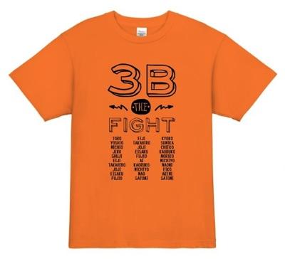 このクラスTシャツを着ると、エネルギーと闘争心がみなぎってくるかも!?│定番デザインのクラスTシャツ
