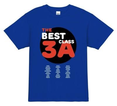 ベストクラスは私たち!!│定番デザインのクラスTシャツ
