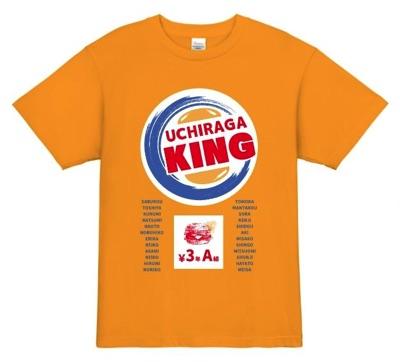 学園祭でも体育祭でも着たい面白クラスTシャツデザインテンプレート│パロディクラスTシャツデザインテンプレート