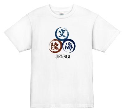 毛筆風のフォントで「陸空海」と入れた和風テイストの自衛隊Tシャツ