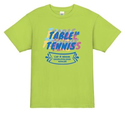 カラーリングで他の卓球シャツと差をつける卓球Tシャツ