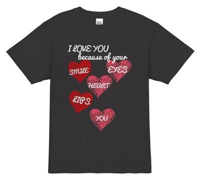 誕生日や記念日のプレゼントに│Tシャツプレゼント