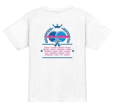 カジュアルなデザイン&卓球チームらしい卓球Tシャツ