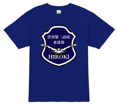 エンブレムデザインに名前が入った一押しのスイミングデザイン!Tシャツ