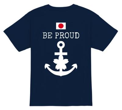 背面に大きくイカリと桜を組み合わせたモチーフをあしらった自衛隊Tシャツデザインテンプレート