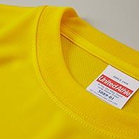 ドライシルキータッチロングスリーブTシャツの生地画像