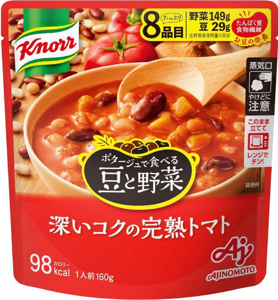 クノール ポタージュで食べる豆と野菜 深いコクの完熟トマト