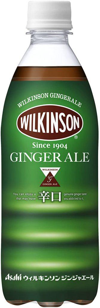 ウィルキンソン ジンジャエール 強炭酸