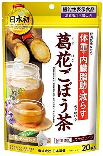 日本薬健(にほんやっけん) 葛花ごぼう茶