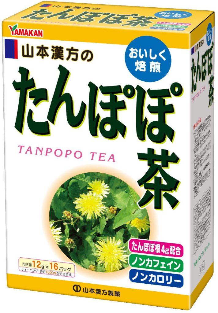 山本漢方 たんぽぽ茶