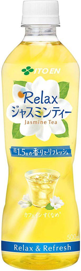 伊藤園(いとうえん) Relax ジャスミンティー