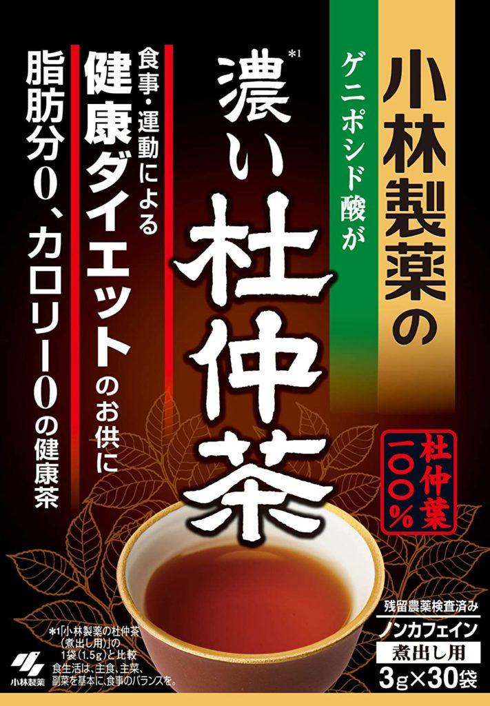 小林製薬の濃い杜仲茶