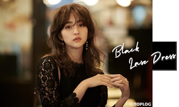 Black Lase Dress