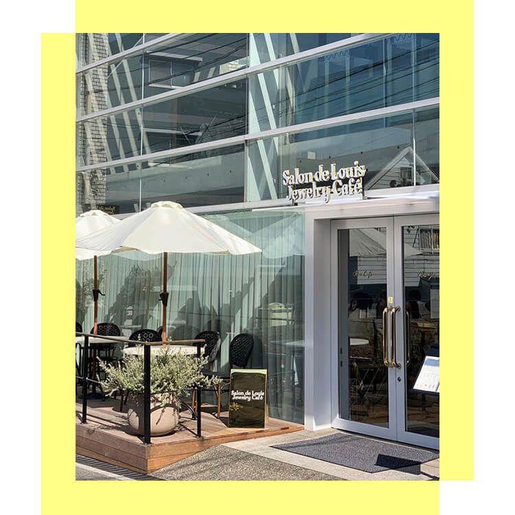 Salon de Louis Jewelry Cafe