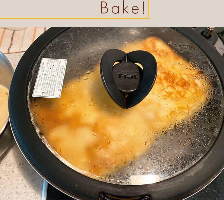 Bake!