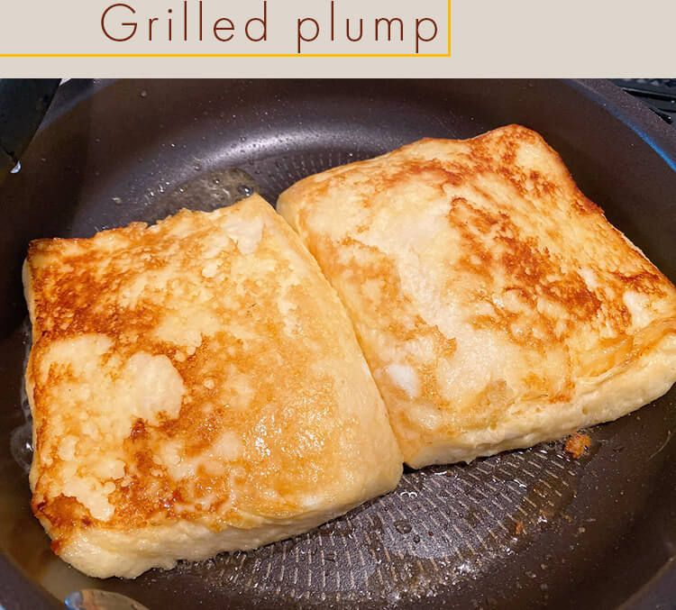 Grilled plump