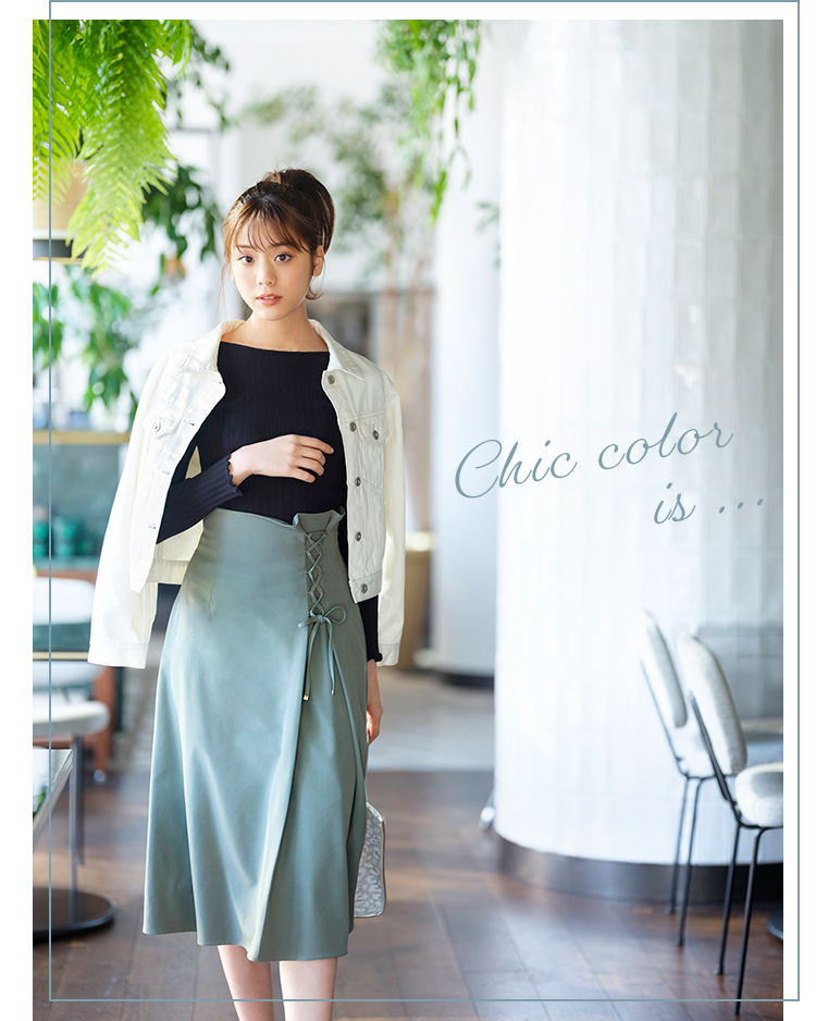 Chic color is ..