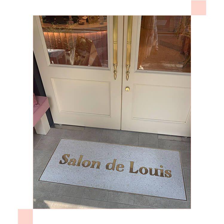 Salon de Louis 入口