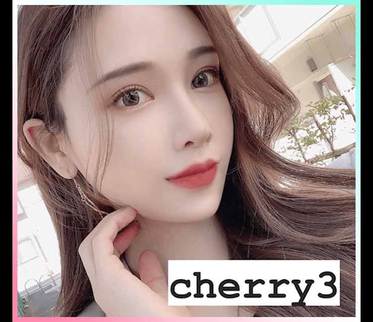 Ulike cherry3