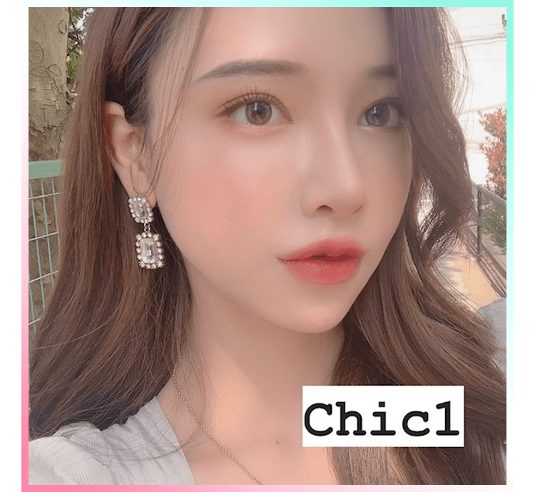 Ulike Chic1