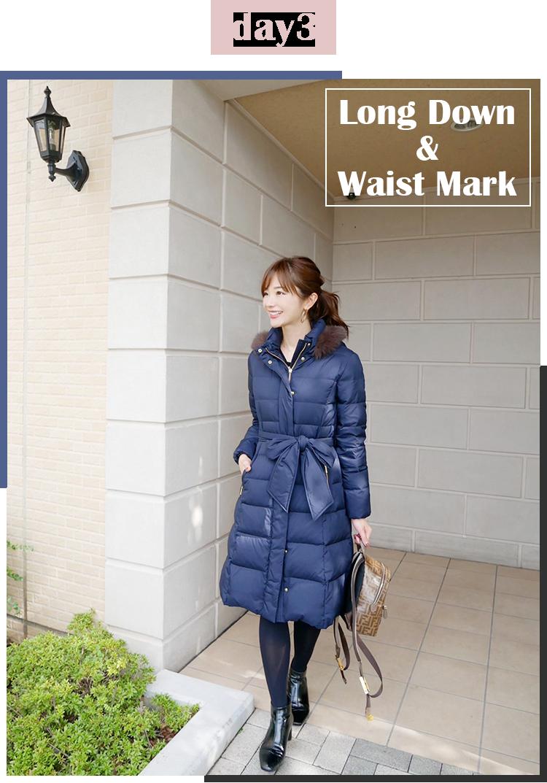 Long Down & Waist Mark