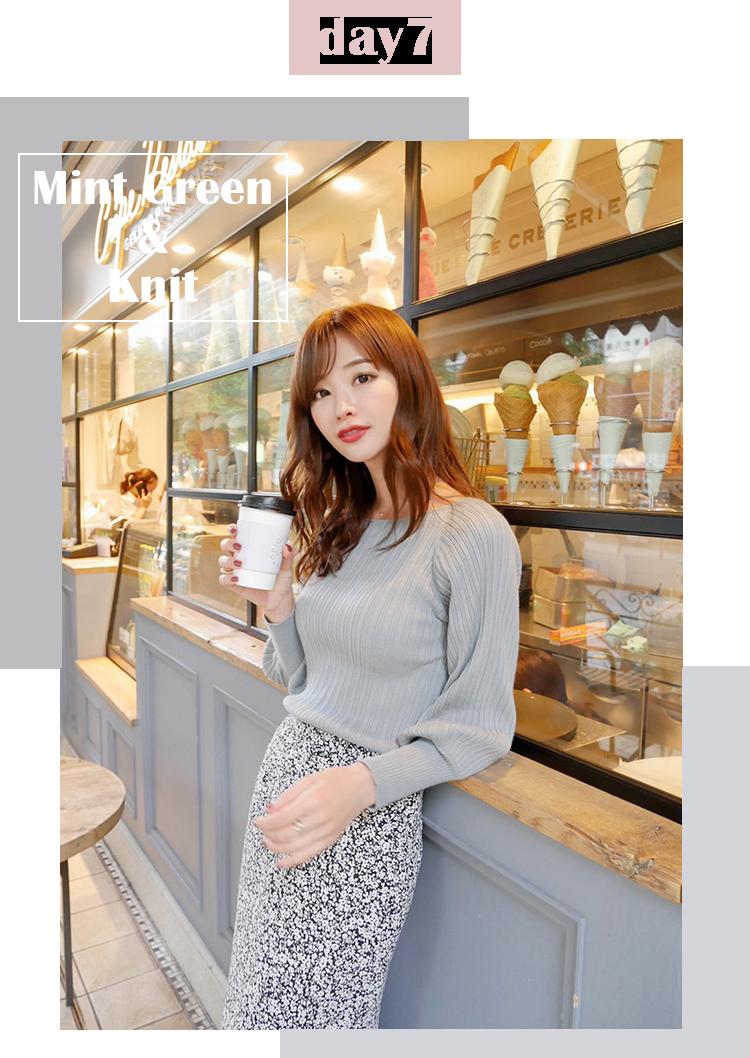Mint Green & Knit