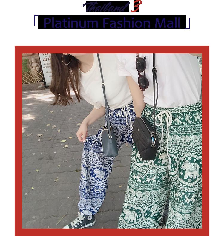 プラチナムファッションモールで買った象柄のパンツ