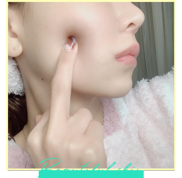 ︎︎︎︎︎︎︎Beautiful skin