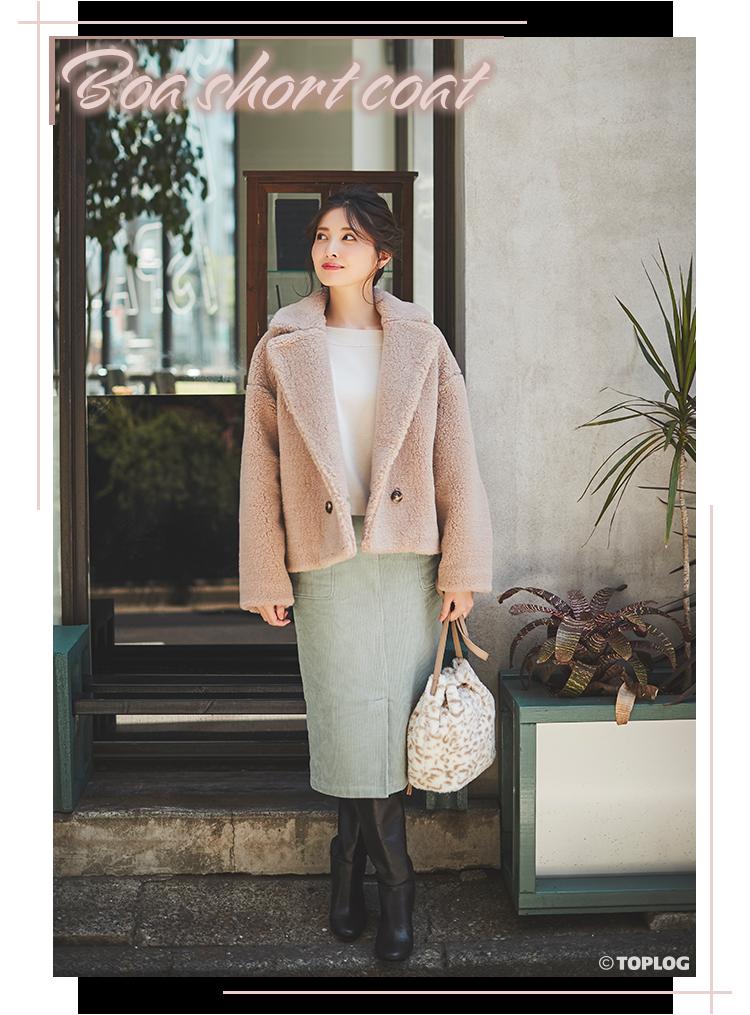 Boa short coat 大石絵理