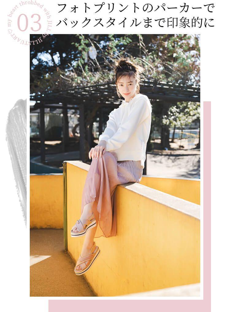 宮本茉由 ラフなパーカースタイル