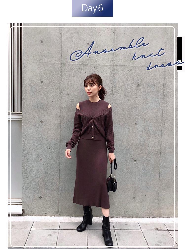 Ansemble knit dress