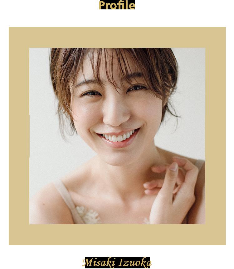 Profile Misaki Izuoka