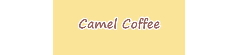 Camel Coffee