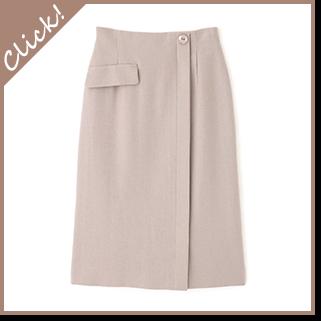 フラップタイトスカート