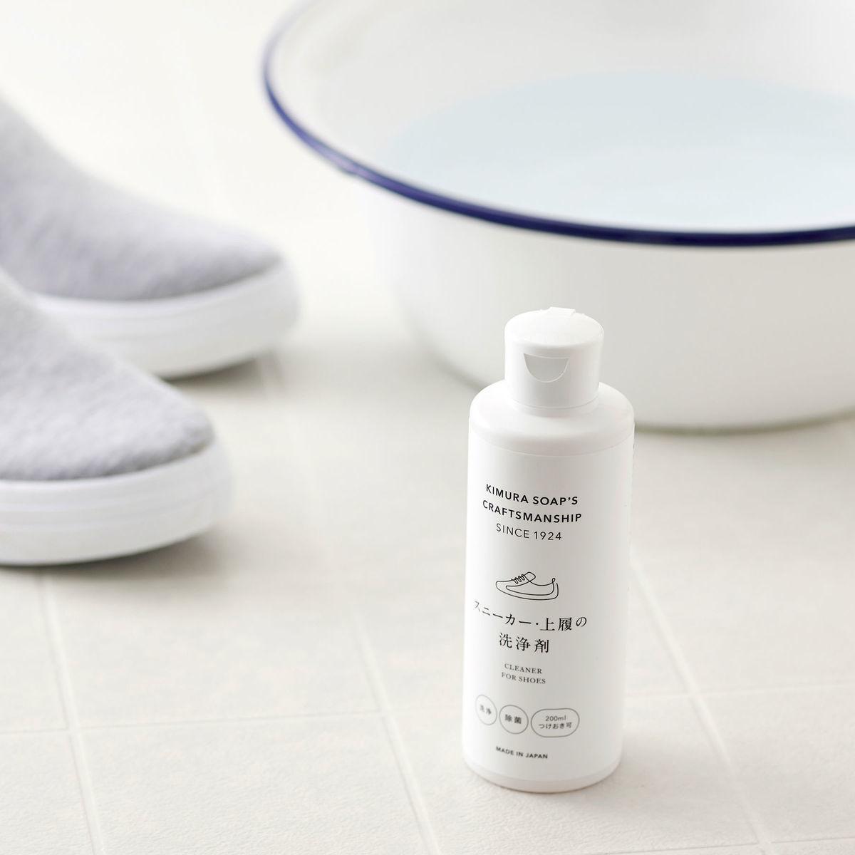 木村石鹸(きむらせっけん) C SERIES スニーカー・上履の洗浄剤