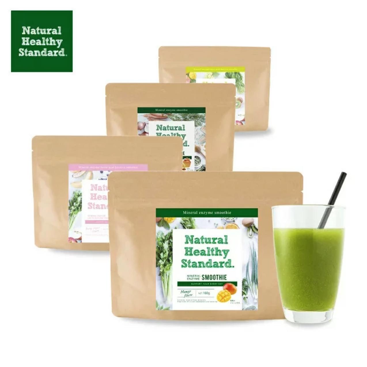 Natural Healthy Standard.(ナチュラルヘルシースタンダード)ミネラル 酵素スムージー