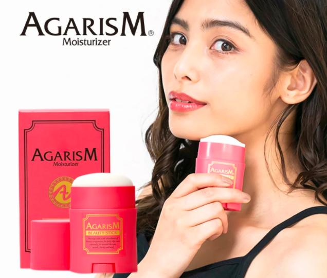 AGARISM カッサクリーム