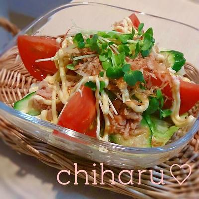超簡単♥5分で出来ます♥美味しいサラダうどんのレシピ
