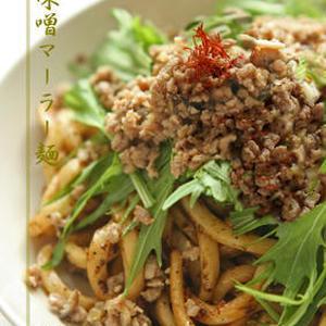 肉味噌マーラー麺のレシピ