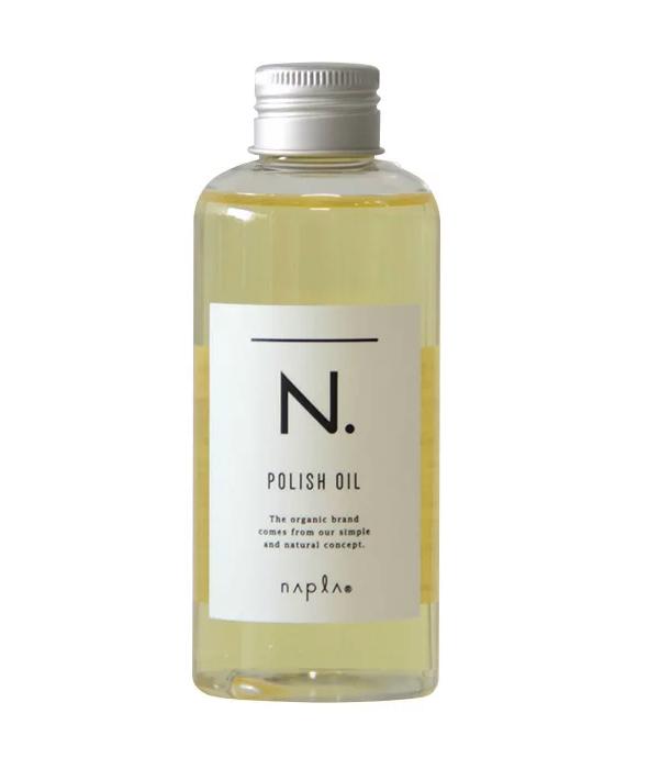 ナプラ N. ポリッシュオイル