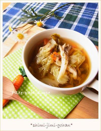 舞茸とキャベツの香味野菜スープのレシピ