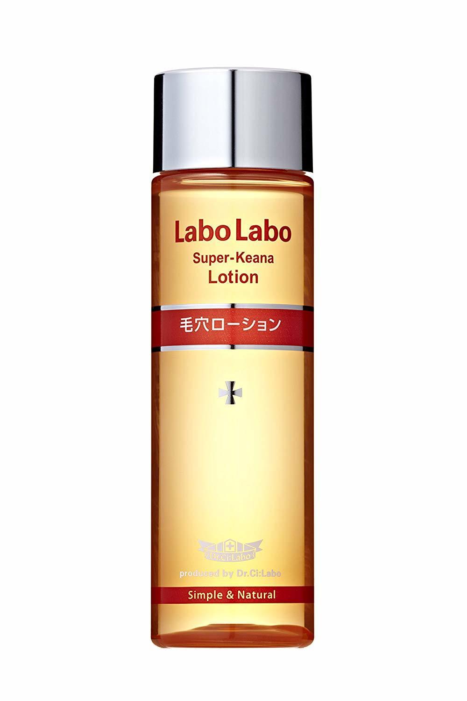 ラボラボの化粧水